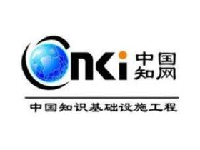 CNKI 文献下载工具 CNKI-DownLoader