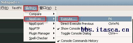 在Notepad++中一键调用FLAC3D
