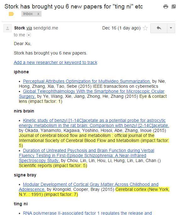 科研好助手——文献鸟 Stork,自动推送你感兴趣的最新文献